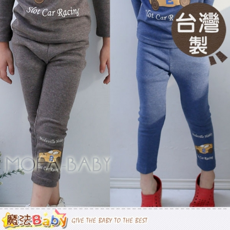 【魔法Baby】台灣製造兒童窄管修身長褲(藍.咖)~男童裝~k32208-服飾‧鞋包‧內著‧手錶-myfone購物