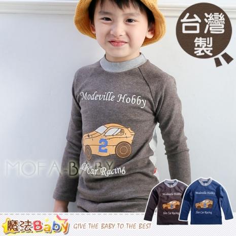 魔法Baby~台灣製造帥氣賽車長袖圖T/上衣(藍.咖)~男童裝~k32215-服飾‧鞋包‧內著‧手錶-myfone購物