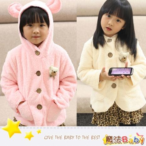 魔法Baby~雪絨熊耳造型連帽鈕扣外套(粉.黃)~外套~女童裝~時尚設計童裝~k26641粉140