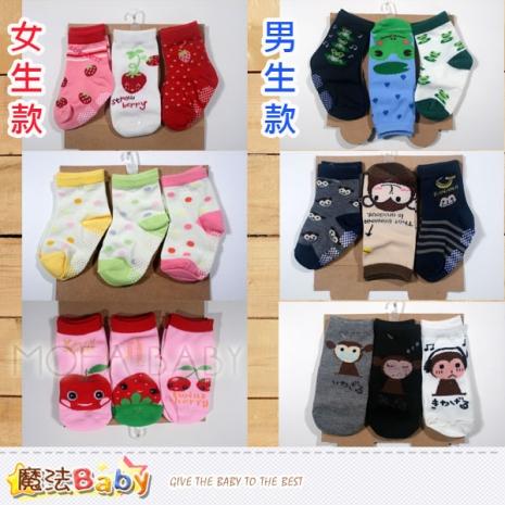 童襪~嬰幼兒止滑棉襪(男.女生款式,3雙一組包裝,圖樣隨機出貨)~魔法Baby~k00026