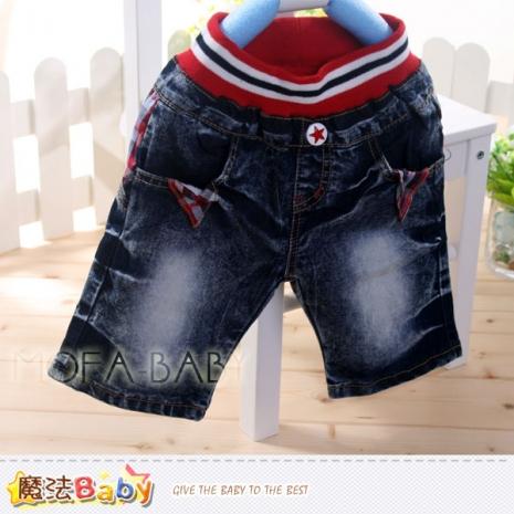 男童裝~牛仔短褲~魔法BABY~k33380-服飾‧鞋包‧內著‧手錶-myfone購物