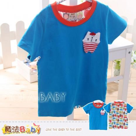 兒童T恤~男童短袖潮T~男童裝~魔法Baby~k33427-服飾‧鞋包‧內著‧手錶-myfone購物