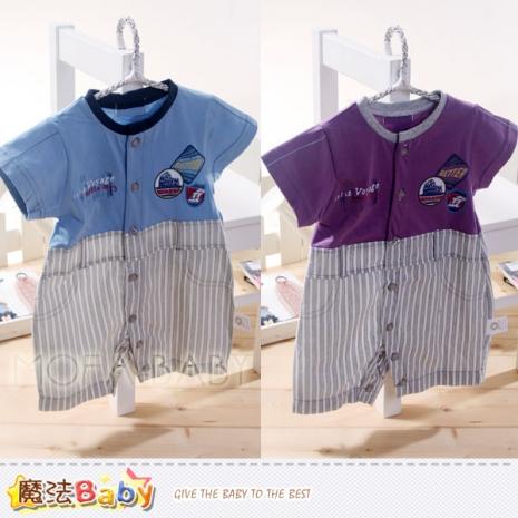 魔法Baby~短袖連身衣~百貨專櫃正品寶寶連身衣(紫.藍)~嬰兒服~k33656藍18