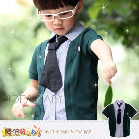 魔法Baby~學院風可拆領帶假兩件徽章襯衫/上衣/T恤~DODOMO品牌系列~男童裝~男女童裝~k268945