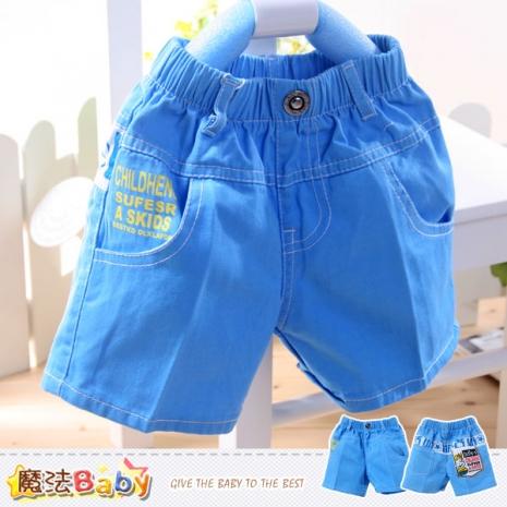 魔法Baby~男童短褲~天藍色丹寧短褲~男童裝~k339395