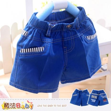 魔法Baby~男童短褲~海藍色丹寧短褲~男童裝~k339465