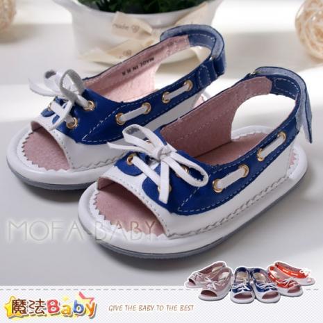 魔法Baby~【KUKI酷奇】蝴蝶結魚口涼鞋/休閒鞋(粉.藍.桔)~女童鞋~sh2617桔14.5