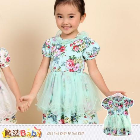 魔法Baby~女童洋裝~韓版氣質系洋裝~女童裝~k342647