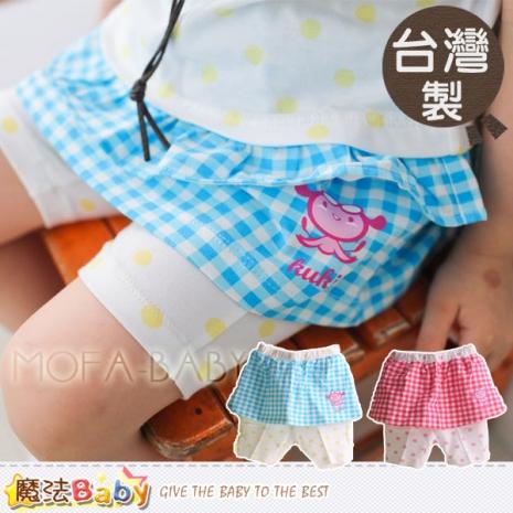 【魔法Baby】台灣製造點點格子裙連褲(藍.粉)~男女童裝~k02990藍80