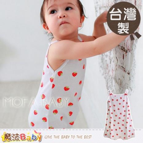 魔法Baby~台灣製義式風格細肩帶連身衣/包屁衣~女童裝~k0101670