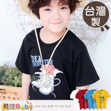 (2件$299)魔法Baby~台灣製插畫(牛仔熊T恤k28003白*1.靴子熊短Tk28034紅*1)~K28003-002