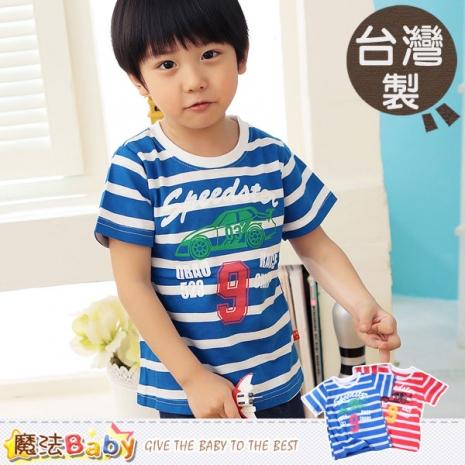 魔法Baby~短袖T恤~台灣製兒童短袖圓領衫~男童裝~k34660