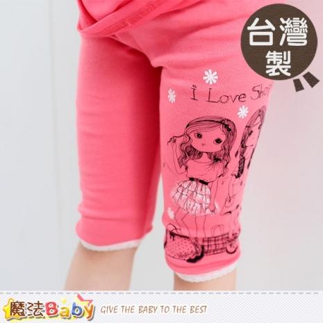 魔法Baby~內搭褲~台灣製女童五分內搭褲~女童短褲~k34868