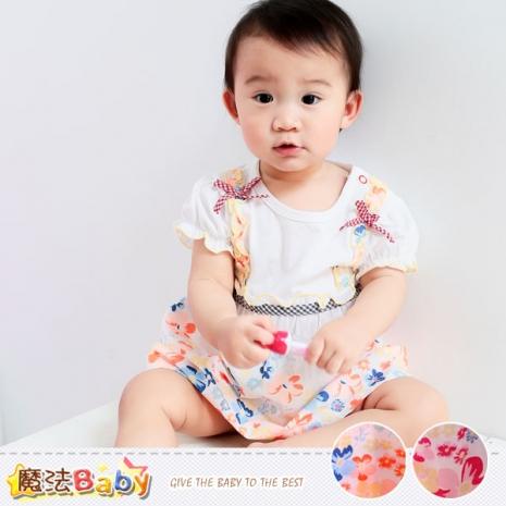 魔法Baby~洋裝~繽紛夏彩連身裙(紅.桔兩色隨機出貨)~女童裝~k34950