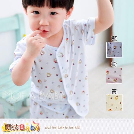 (2件85折)魔法Baby~百貨專櫃正品竹纖維居家套裝2件組(k28485粉.黃各1)~LOU&DIER品牌系列~男女童裝6