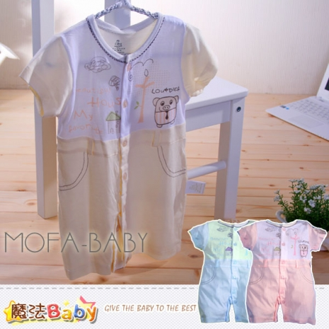(2件85折)魔法Baby~百貨專櫃正品短袖連身衣/包屁衣2件組(K27013藍.黃各1)~LOU&DIER品牌6