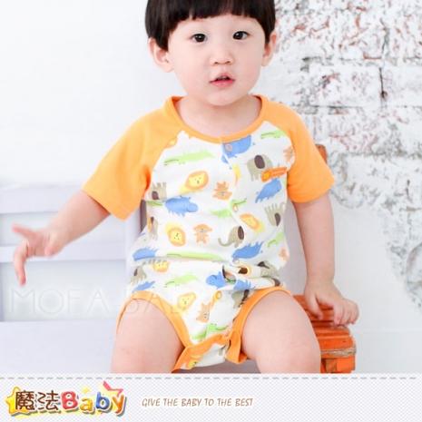 (2件85折)[魔法Baby]寶寶短袖連身衣/包屁衣2件組(k28294.k28317各1)