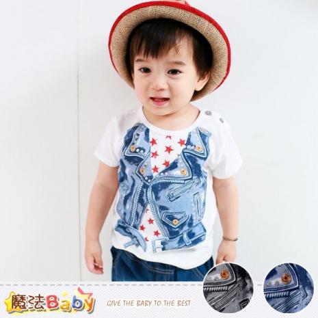 魔法Baby~嬰幼兒肩開釦T恤~百貨專櫃正品純棉上衣(藍.灰圖案,隨機出貨)~k3513112
