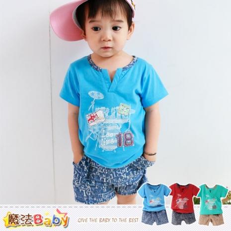 魔法Baby~兒童套裝~百貨專櫃正品純棉短T&短褲(藍.綠.紅)~嬰幼兒服~k35247