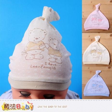 魔法Baby~嬰兒帽~初生寶寶薄款單結帽(藍.黃.粉)~嬰幼兒用品~k35384