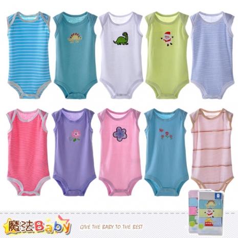 魔法Baby~包屁衣~背心式寶寶連身衣(男女生款,五件一組)~k35537男3