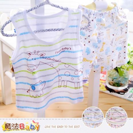 魔法Baby~ 居家套裝 純棉背心加短褲套裝居家服睡衣 藍 粉~k35551