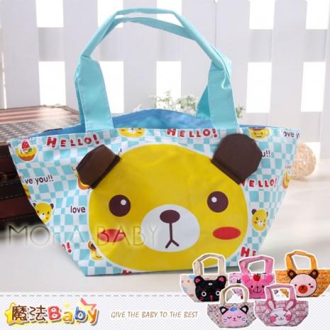 魔法Baby~可愛動物小寶貝便當.小物袋(A.B.C.D.E.F)~大人&小孩用品~c0066-服飾‧鞋包‧內著‧手錶-myfone購物