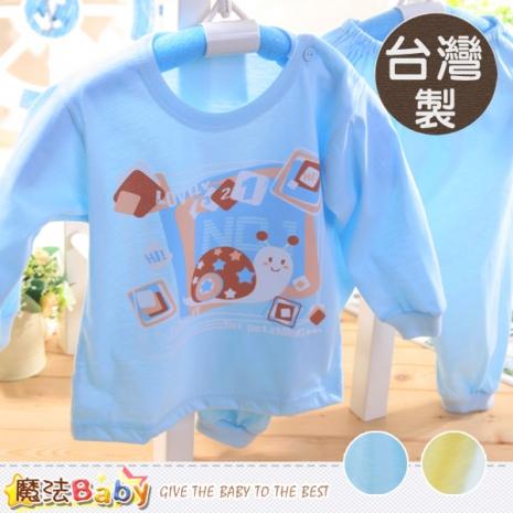 魔法Baby~薄款居家套裝睡衣 台灣製造兒童套裝(藍.黃)~K36510