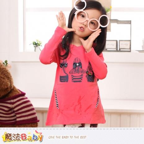 魔法Baby~流行女童裝 品牌兒童服飾 秋冬季長版上衣~K366405