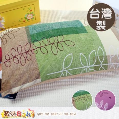 魔法Baby~枕頭 台灣製造蕎麥枕(A.B)~ID634-001