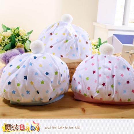 魔法Baby~嬰兒帽 厚鋪棉極暖初生嬰兒帽(藍.粉.黃)~K37531黃