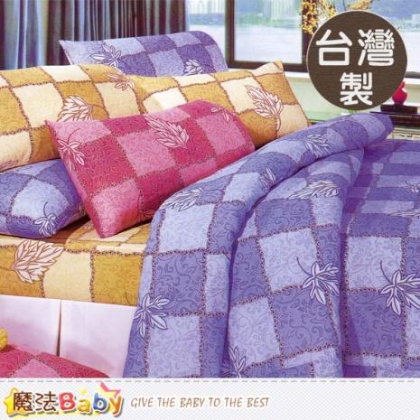 魔法Baby~台灣製5x6.2尺雙人枕套床包組~U00001