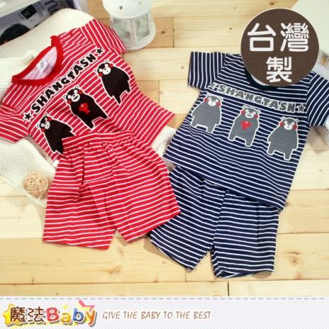魔法Baby~台灣製幼兒夏季短袖套裝(藍.紅) 男女童裝~K39375紅80