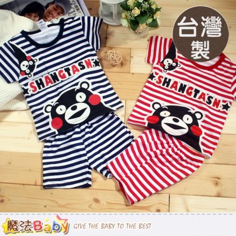 魔法Baby~台灣製幼兒夏季短袖套裝(藍.紅) 男女童裝~K39382藍80