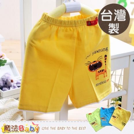 魔法Baby~台灣製男童夏季短褲(藍.綠.黃)~K39870藍5