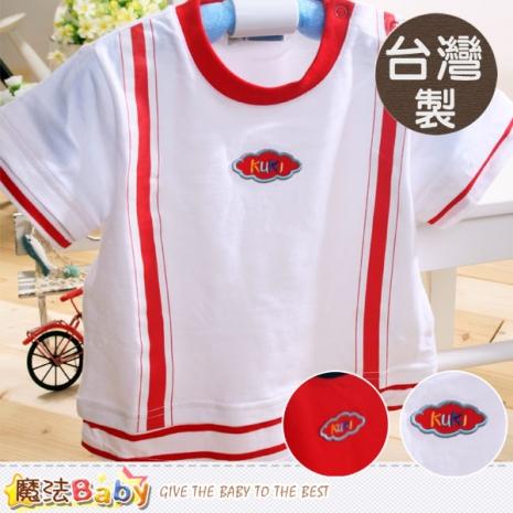 魔法Baby~台灣製純棉男童短袖T恤(紅.白)~K40487白90