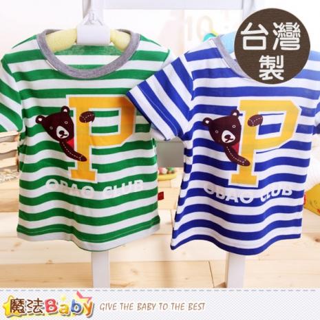 魔法Baby~台灣製男寶寶夏季短袖T恤(藍.綠)~K40678