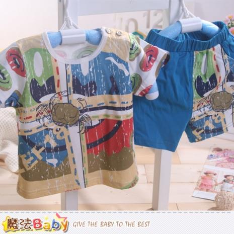 魔法Baby~專櫃款1~3歲男寶寶短袖套裝 (藍.綠.紅)~K41088紅24