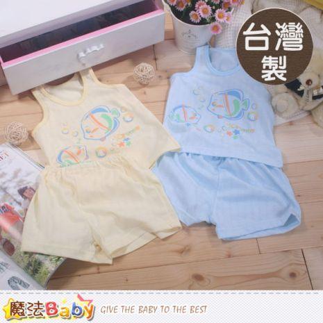 魔法Baby~台灣製純棉兒童居家背心套裝(藍.黃)~K41446
