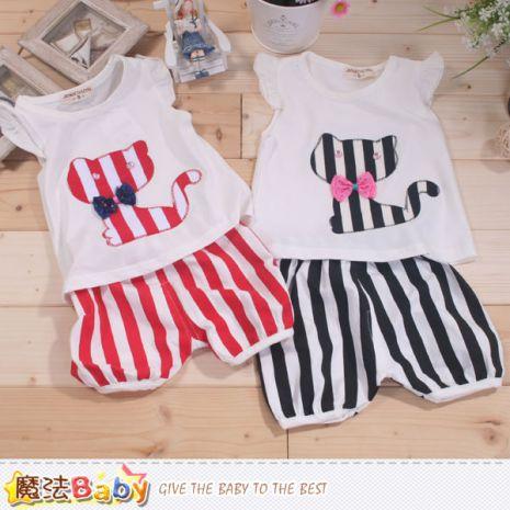 魔法Baby~女童裝 女寶寶清涼無袖套裝(紅.黑)~K41538黑L
