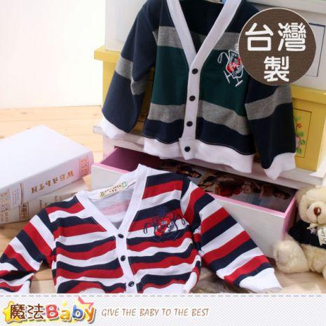 魔法Baby~小童外套 台灣製幼兒開襟外套~K42184B70