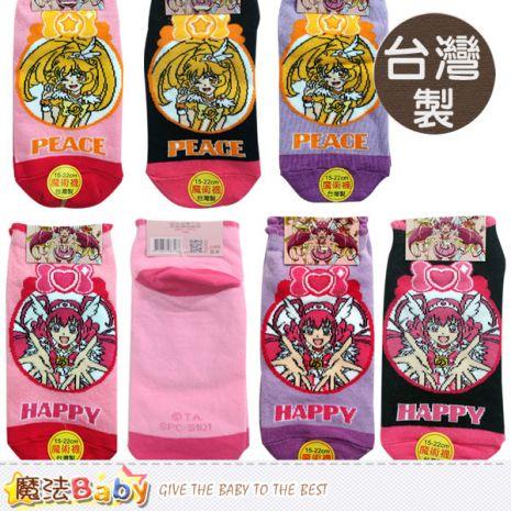 魔法Baby~台灣製光之美少女正版女童短襪(2雙一組) ~K42115