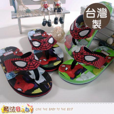 魔法Baby~台灣製蜘蛛人電影授權正版兒童人字拖鞋~SH7025綠24