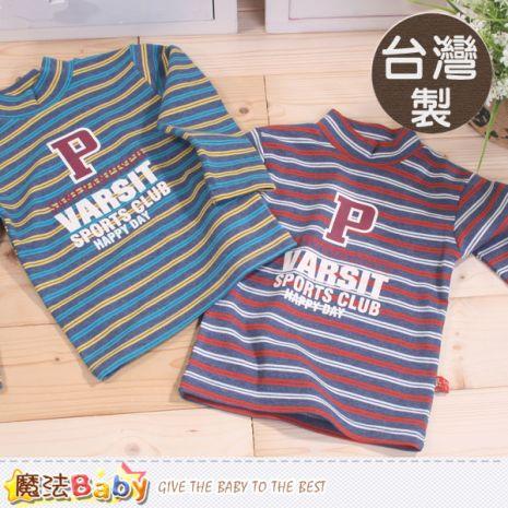 魔法Baby~台灣製毛料半高領兒童長袖T恤~K42368A7