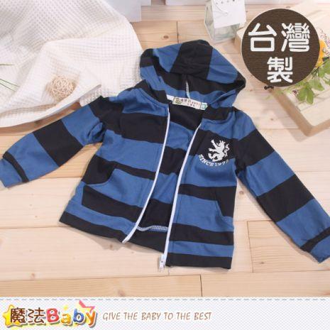 魔法Baby~小童外套 台灣製幼兒薄款外套~K42718