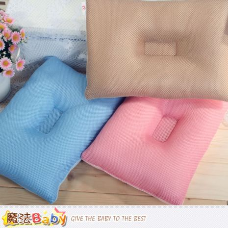 魔法Baby~粉漾透氣凹枕~QG243藍
