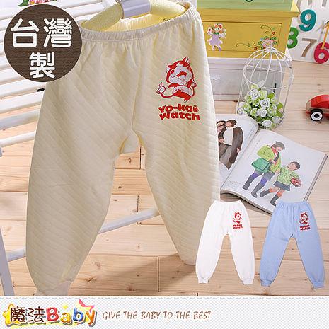 魔法Baby~兒童保暖居家長褲 台灣製妖怪手錶正版厚三層空氣棉睡褲~K44485藍100