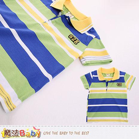 魔法Baby~男童裝 短袖POLO衫~K50013-服飾‧鞋包‧內著‧手錶-myfone購物