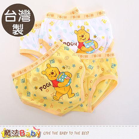 魔法Baby~男童內褲 台灣製小熊維尼正版三角內褲四件組~K50020