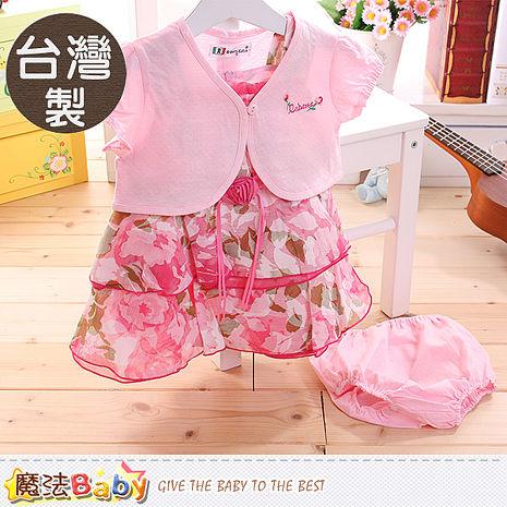 魔法Baby~女寶寶洋裝 台灣製專櫃名牌諾貝達洋裝加外套.褲子套組 ~K50028
